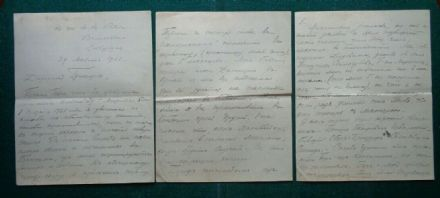 Antique Signed Letter Prince Gagarine Imperial Russia 1922 Escape Soviet Russian